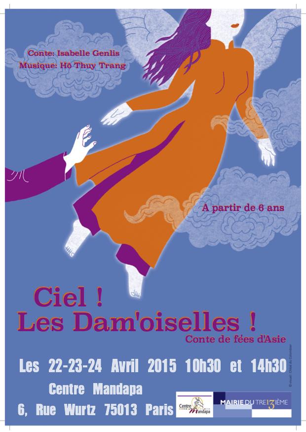 Tract Recto Damoiselles Mandapa